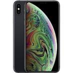 iPhone XS Max 64GB SIMフリー  スペースグレイ