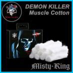 デーモン キラー (DEMON KILLER Muscle Cotton) オーガニック コットン