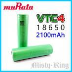 SONY VTC4 IMR 18650 BATTERY ソニー リチウムイオン バッテリー 村田製作所