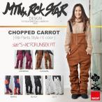 17-18 MTN.ROCK STAR(マウンテンロックスター) CHOPPED CARROT PANTS / 早期割引10%OFF (上下セットでのご注文でグローブプレゼント)