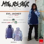 17-18 MTN.ROCK STAR(マウンテンロックスター) EVL JACKET -MARBLE- / 早期割引10%OFF (上下セットでのご注文でグローブプレゼント)
