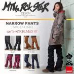 17-18 MTN.ROCK STAR(マウンテンロックスター) NARROW PANTS / 早期割引10%OFF (上下セットでのご注文でグローブプレゼント)