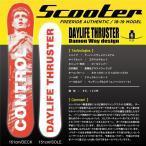 スクーター DAYLIFE-THRUSTER [2018-2019...