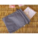 巾着袋 ホテル 旅館アメニティ 和風柄巾着 大 青海波柄 紺 500枚セット