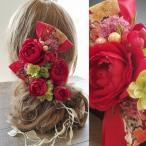 髪飾り ヘアパーツ4個セット ローズ 和婚 和風 卒業式 袴 振袖 成人式 和装 七五三(2-hair038)