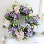 父の日 紫陽花リース 玄関 ウェルカムスペース ギフト misuzu043
