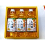桑名のこめ油(500g3本)送料無料セット