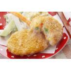 手作りコロッケの美鈴で買える「今日のおかずに☆美鈴自家製手作り野菜コロッケ1個」の画像です。価格は103円になります。