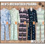 【紳士冬物】マイクロファイバーのあったかパジャマ かわいい!アニマル柄長袖紳士パジャマ。【男性用 メンズ ナイトウェア ルームウェア】