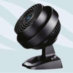 【新品・在庫あり】■【ボルネード/VORNADO】530J black 黒 サーキュレーター(空気循環器)【6〜12畳用】 530J-B 扇風機