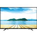 ショッピング液晶テレビ ハイセンス 50V型ハイビジョン液晶テレビ HS50K220/在庫即納・送料無料!(沖縄、離島除く)