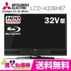 LCD-A32BHR7