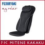 【新品・在庫有・送料無料】■フジ医療器 MRL-1100-BK シートマッサージャー(ブラック)my relax(マイリラ) MRL-1100BK