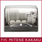 【新品・在庫あり】■三菱 食器乾燥機 TK-TS7S-H 送料無料!(沖縄、離島除く)