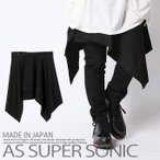 スカート メンズ モード系 巻きスカート ラップスカート アシメ