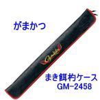 дмд▐длд─ббд▐дн▒┬╝▌е▒б╝е╣ GM-2458