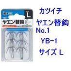 б┌есб╝еы╩╪▓─б█ббеле─еде┴ббефеиеє┬╪│├ No.1  г╠  YB-1 (евекеъедел ббефеиеєбб╝л║юббеиеоеєе░бб ▒┬╠┌)