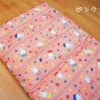 手作り ミッフィ— ベビー掛け布団 90x120cm 綿わた お昼寝布団