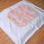 掛け布団カバー 日清紡三つ桃 ダブルロングサイズ190x210cm 天然素材 綿100%
