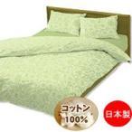 ハミングバード 掛け布団カバー シングルサイズ 150x200cm 日本製