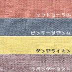 ダブルガーゼ 掛け布団用カバー ベビーサイズ 80x110cm