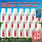 熊本 阿蘇 ギフト 飲むヨーグルト小20本セット 阿部牧場 阿蘇ミルク 三ツ星 09 免疫力UP