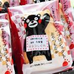 道の駅 阿蘇 ネットショップで買える「くまモンおやつもなか(1個入/阿蘇の菓匠 久幸堂」の画像です。価格は180円になります。