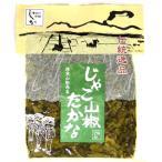 Yahoo! Yahoo!ショッピング(ヤフー ショッピング)たかな油炒め(じゃこ山椒入り)100g/志賀食品