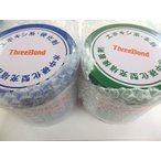 スリーボンド 水中硬化型充填接着剤 TB2083L 2kgセット