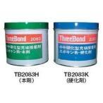 スリーボンド 水中硬化型充填接着剤 TB2083L 500gセット