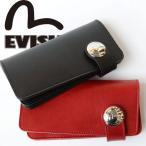 EVISU エヴィス 長財布 ロングウォレット 日本製