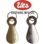 UES ウエス 真鍮 シューホーン 靴べら型 キーホルダー アメカジ made in JAPAN 日本製 SH_GL_F SH_SV_F