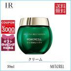 Powercell Skinmunity The Cream - All Skin Types 50ml 1.7oz