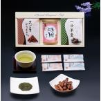 みつを 茶 和菓子 静岡茶 ギフト お礼