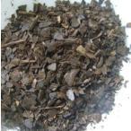 ドライハーブ ハーブティー マテ茶 ブラックローストタイプ約500g業務用(1杯のコストが割安でお得)
