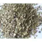 ドライハーブ ハーブティー マテ茶グリーン約500g業務用(1杯のコストが割安でお得)