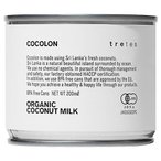 COCOLON ココロン オーガニック・バージン・ココナッツミルク 200ml 10個セット代引き・同梱不可