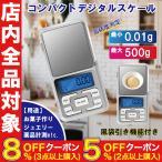 デジタルスケール  キッチンスケール 電子天秤 重さ計測 クッキングスケール