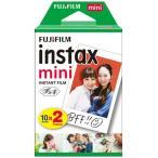 Fuji Instax mini チェキフィルム2本入り『即納〜3営業日後の発送』