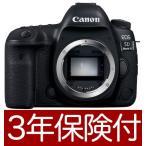 キヤノン EOS 5D Mark IV(WG)・ボディー『即納〜3営業日後の発送』