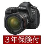 キヤノン EOS 6D Mark II・24-70 F4L IS USM レンズキット
