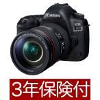 キヤノン EOS 5D Mark IV(WG)・EF24-105L IS II USM レンズキット『2016年10月下旬発売予定』Canon EF24-105mm F4L IS II USM 手ぶれ補正付ズームレンズキット