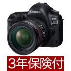 キヤノン EOS 5D Mark IV(WG)・EF24-70L IS USM レンズキット『2016年9月8日発売予定』Canon EF24-70mm F4L IS USM手ぶれ補正付ズームレンズキット