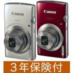 Canon IXY200 光学8倍ズームコンパクトデジカメ