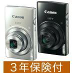 Canon IXY210 光学10倍ズームコンパクトデジカメ