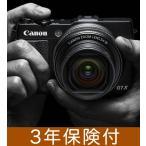 ショッピングデジタルカメラ Canon PowerShot G1X MarkII コンパクトデジタルカメラ