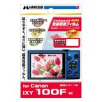 ハクバ Canon IXY 100F専用液晶保護フィルム『即納~3営業日後の発送』
