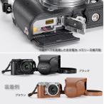 Nikon ボディーケースセットCB-N2220SA『取り寄せ納期2週間ほど』
