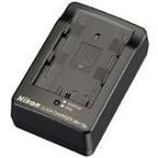 Nikon MH-18a デジタル一眼レフLi-ion充電池用充電器『1~3営業日後の発送』