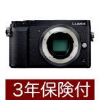 Panasonic LUMIX GX7 MarkII ブラックボディー[液晶フィルム付]